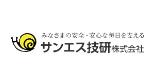 サンエス技研.png