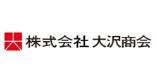 大沢商会.png