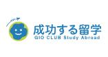 成功する留学.png