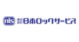 日本ロックサービス.png