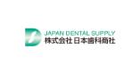 日本歯科商社.png