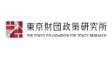 東京財団.png
