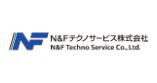 N&Fテクノサービス.png
