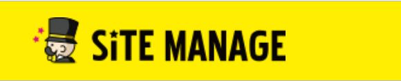 シフトのパッケージCMSサイトマネージ