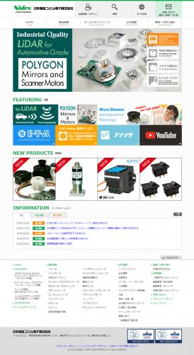 日本電産コパル電子株式会社様